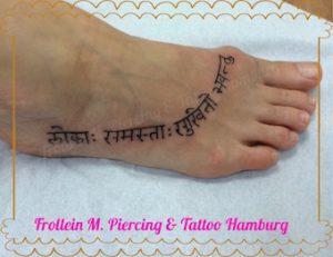 Lokah Samastha Sukhino Bhavantu Tattoo